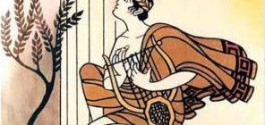 Orfeu poetul