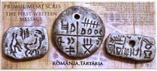 Romania Tartaria
