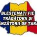 BLESTEMATI-FIE-TRADATORII-SI-VANZATORII-DE-TARA